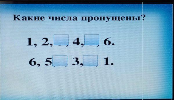 Весёлая математика