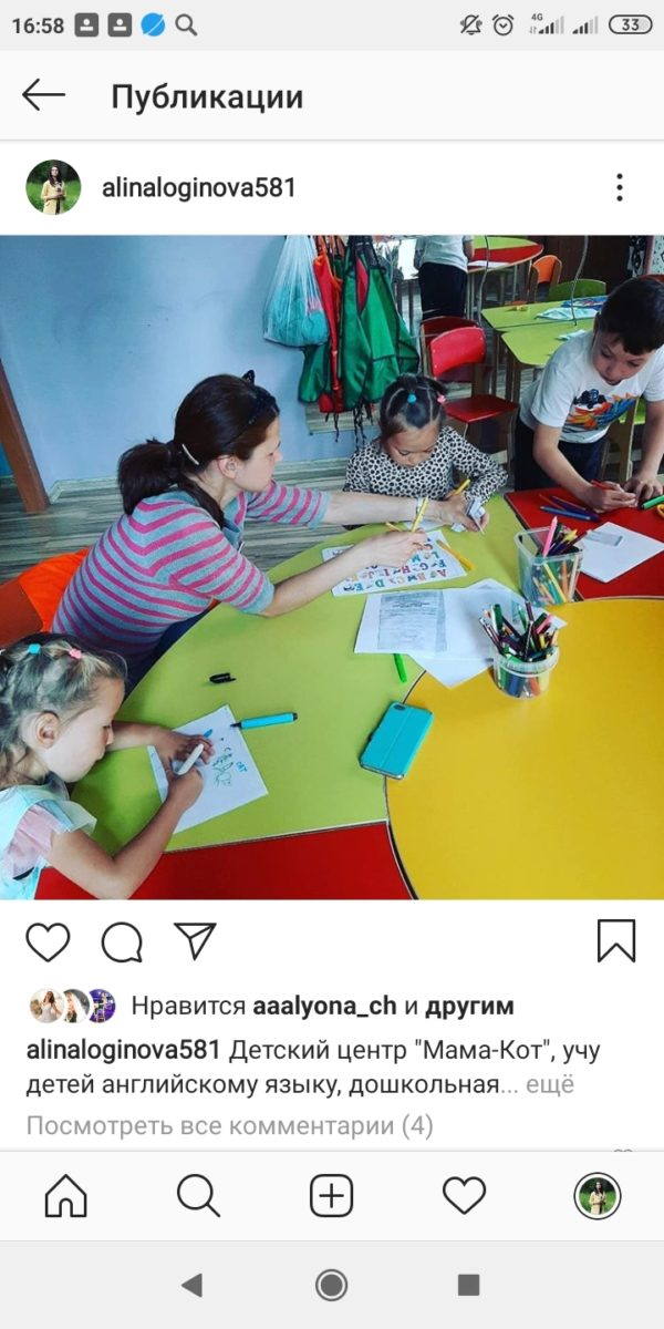 Полезный английский для начинающих! Для детей от 6 лет.