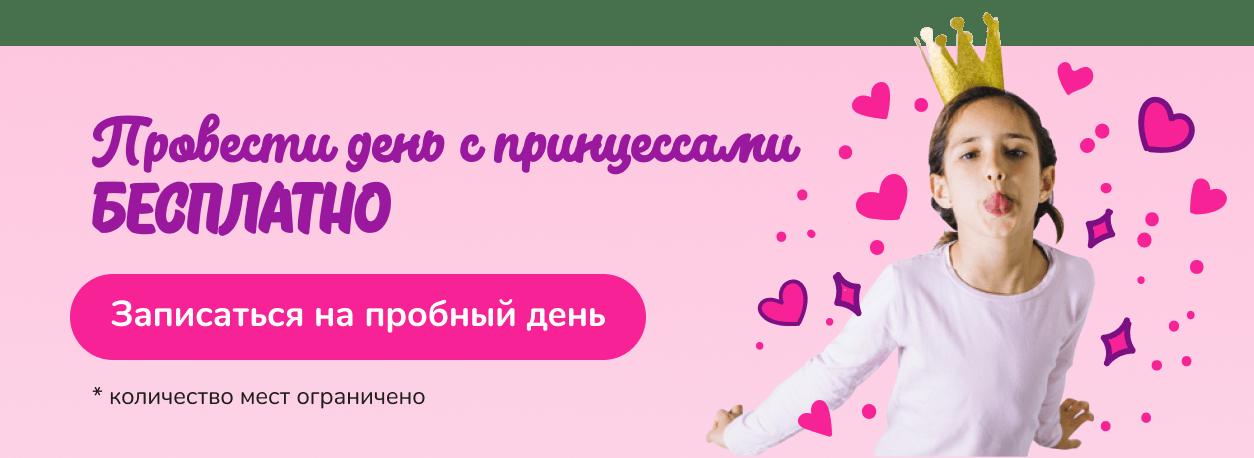 Онлайн-лагерь для девочек