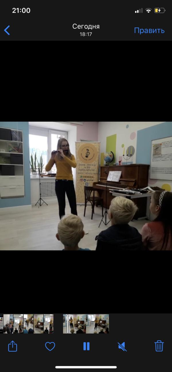 Игра на флейте и не только