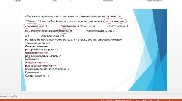 ЕГЭ и ОГЭ по русскому языку
