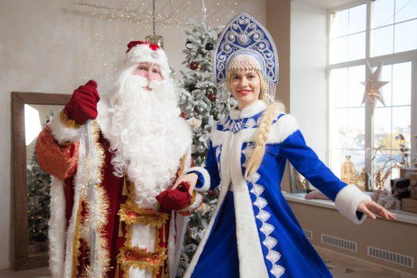 Он-лайн поздравление от Дедушки Мороза и Снегурочки