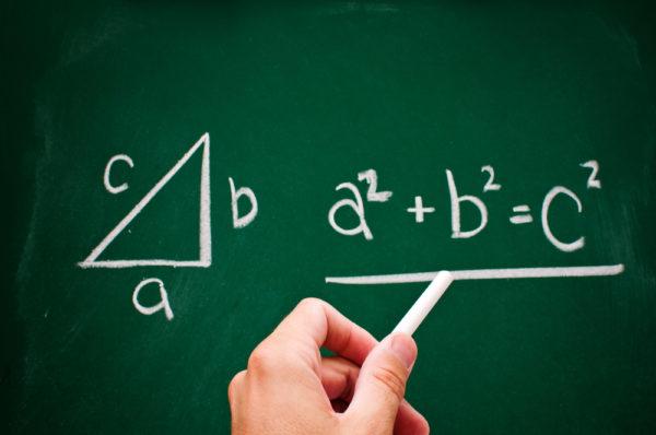 От простого к сложному: математика
