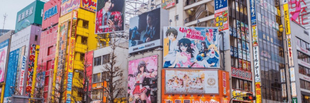 Что значит МАНГА для японцев